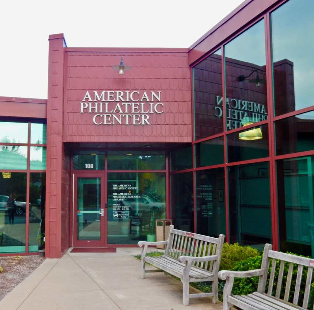 American Philatelic Society Headquarters at the Match Factory, Bellefonte PA