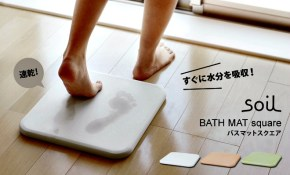 Soil Bath Mat World S Best Bath Mat Getdatgadget