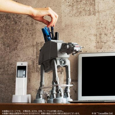 AT-AT Multi Stand
