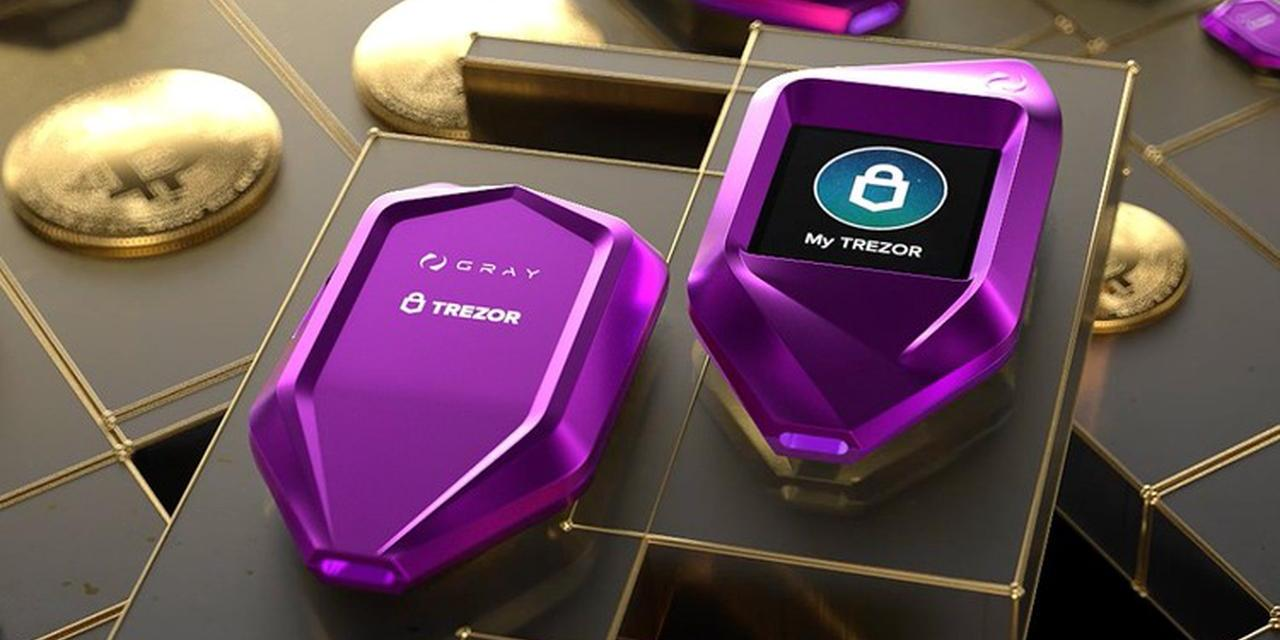 Corazon Crypto hardware wallet – Fort Knox in your Hands