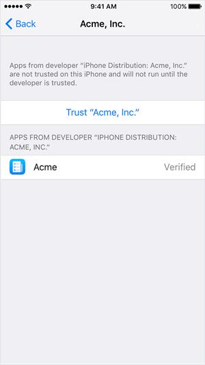 приложение доверия
