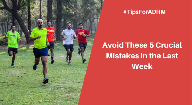 Mistakes in training for ADHM 2017