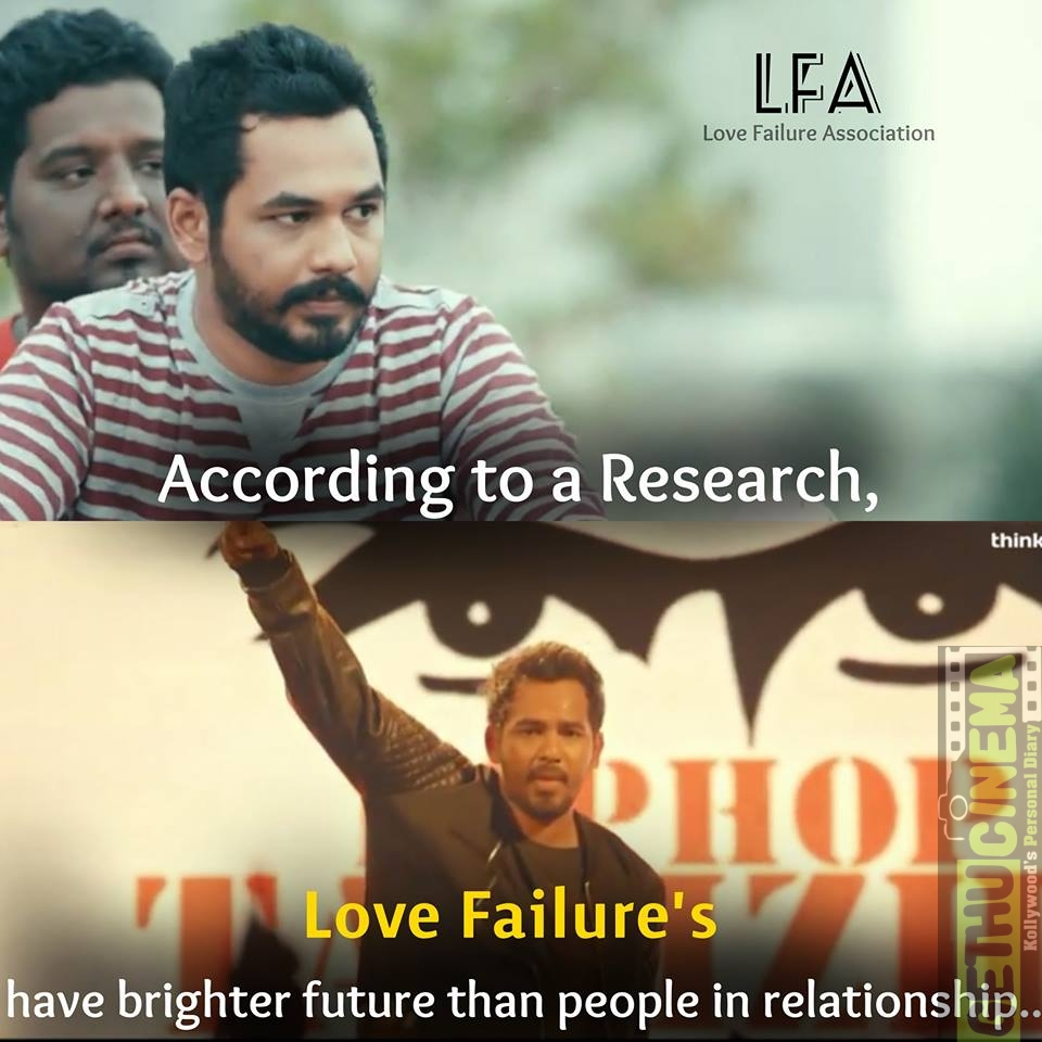 Imágenes De One Sided Love Failure Memes In Tamil