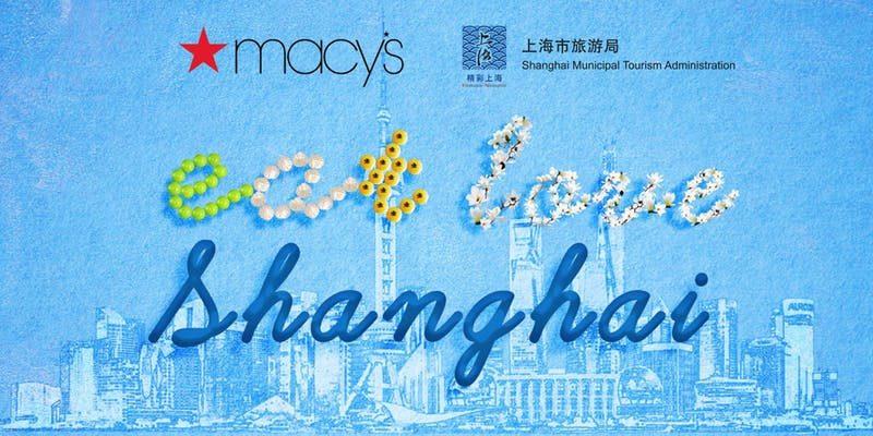 Macy's x Shanghai Pop Up Experience