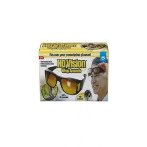 Pack Of 2 Car Vacuum Cleaner & Hd Vision Glasses Price in Pakistan