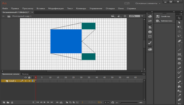 Crack Adobe Animate Cc 2018