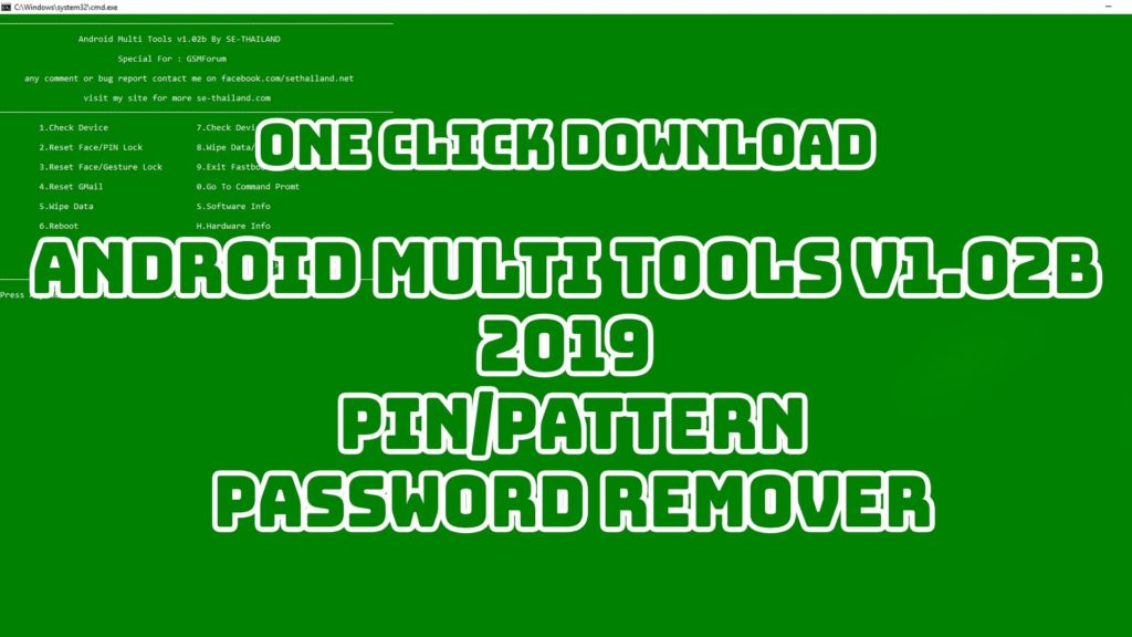 Android Multi Tools v1.02b 2020 PIN/Pattern/Password Remover