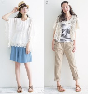 What To Wear In Japan In Summer Getting Close To