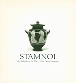Stamnoi: An Exhibition at the J. Paul Getty Museum