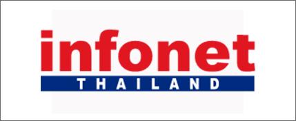 Infonet Thailand