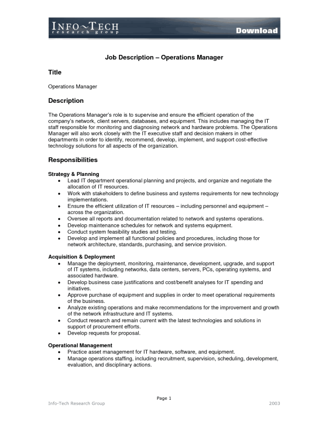 job description template 7451