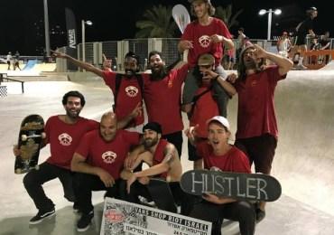 סופר גרופ - אליפות הארץ בסקייטבורד לקבוצות של VANS