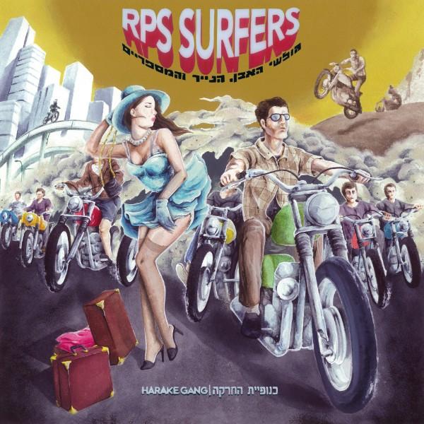 גולשי האבן, הנייר והמספריים - הלהקה RPS SURFERS