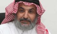 Abd al-Rahman bin Umayr al-Nu'aymi