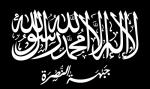 LLL - GFATF - Al Nusra Front