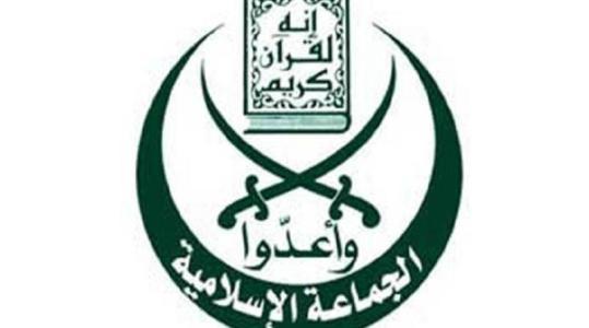 LLL - GFATF - Al-jama'ah al-islamiyah