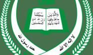 Jamiat-e Islami
