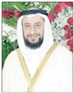 LLL-GFATF-Khalifa-bin-Mohammed-al-Rabban