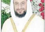 Khalifa bin Mohammed al-Rabban