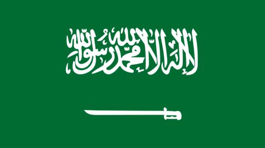 LLL - GFATF - Saudi Arabia