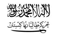 Tehrik-i-Taliban Pakistan