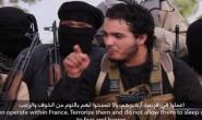 At least 130 ISIS terrorists to be brought back to France
