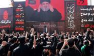 Hezbollah threat to Western hemisphere as dangerous as ISIS terrorist group