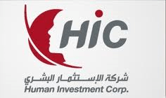 LLL-GFATF-Human-Investment-Corp