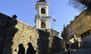 Six people charged in Bulgaria with financing terrorist groups