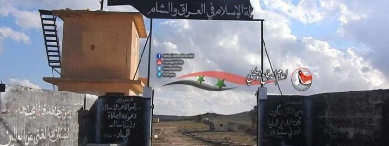 Syrian Army uncovers ISIS training camp and tunnels in western parts of Deir Ezzor