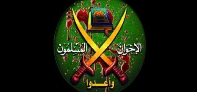 Muslim Brotherhood in Kuwait presents the organization investment portfolio