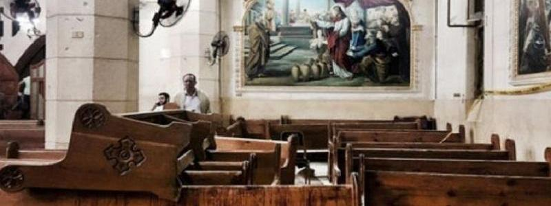 Egypt police authorities identify Alexandria church suicide bomber