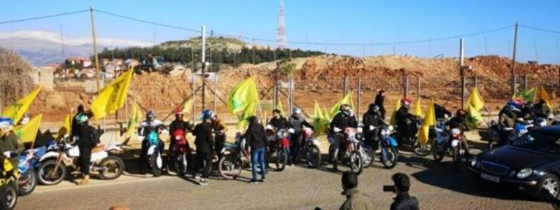 Hezbollah supporters ride along border in anti-Israel protest