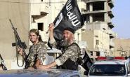 New Yorker admits he flew to Saudi Arabia in a failed bid to join the ISIS terrorist group