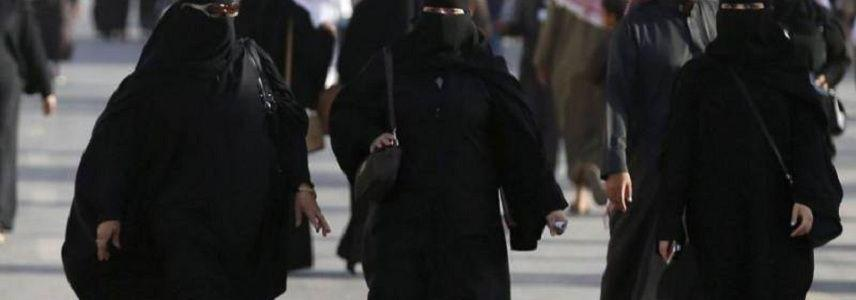 Saudi woman on trial for supporting the ISIS terrorist group