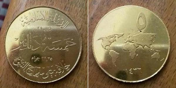 Islamic State orders shops to use its currency after its successive defeats