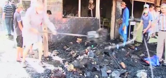 40 people dead in ISIS attack on Iraqi Shiite shrine