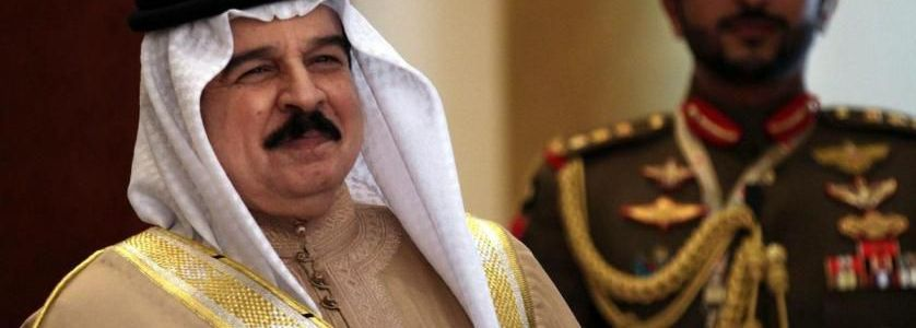 Bahrain King ratifies law on protecting community against terrorism