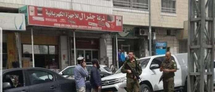 Terrorist tries to ambush and murder Jewish motorist in Chawarah