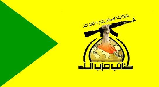 LLL - GFATF - Kataib Hezbollah
