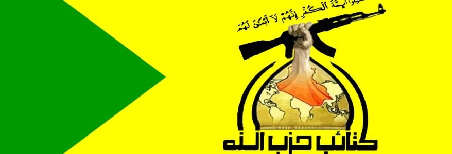 Kata'ib Hezbollah is Iran's land bridge to the Mediterranean