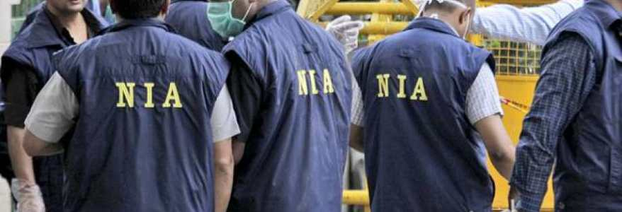 National Investigation Agency summoned leading cardiologist for questioning for alleged terror financing