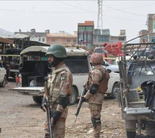 LLL - GFATF - One killed and nine injured in south western Pakistan blast