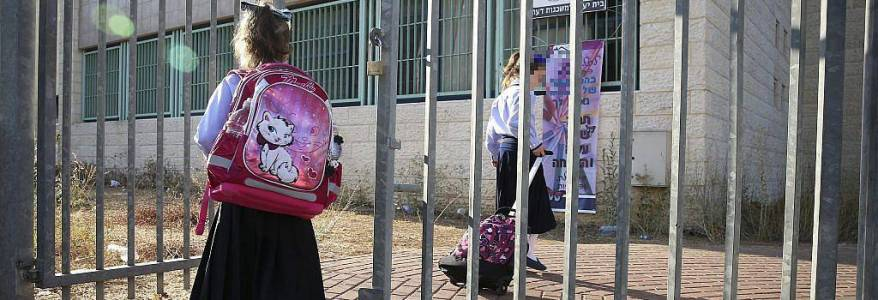 Police detained two Palestinians suspected of involvement in alleged rape of 7-year-old