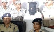 Al Qaeda terrorist arrested in Jharkhand