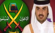 Qatar has supported terrorism in the Middle East