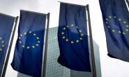 European Union extended sanctions against Islamic State and Al-Qaeda terrorist group