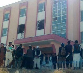 LLL - GFATF - At least 19 students wounded in university blast in Afghanistan