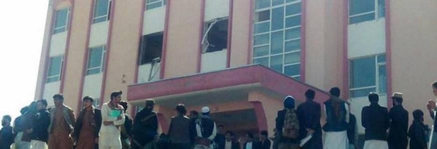 At least 19 students wounded in university blast in Afghanistan