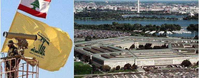 Did Hezbollah terrorists group took over Pentagon?